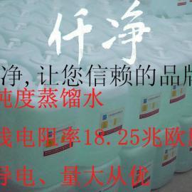 供应工业蒸馏水 叉车电瓶用蒸馏水 重庆 电瓶水