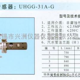 电感式浮球传感器:UHGG-31A-G
