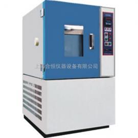 -70度可程式交变试验箱,高低温试验箱