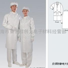订做各种规格防静电工作服