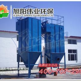 HMC-32型单机除尘器