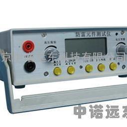 北京  防雷元件测试仪  厂家