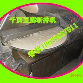 千页豆腐全套加工设备春秋经验丰富并免费供工艺技术