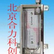 北京合力科创压力真空计测量准确检测范围广