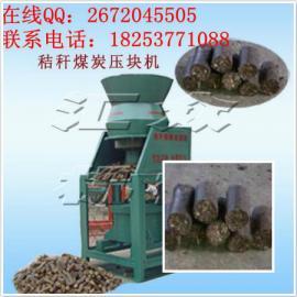 环保节能设备压块机 木屑秸秆压块机 废弃物品成型机械z3
