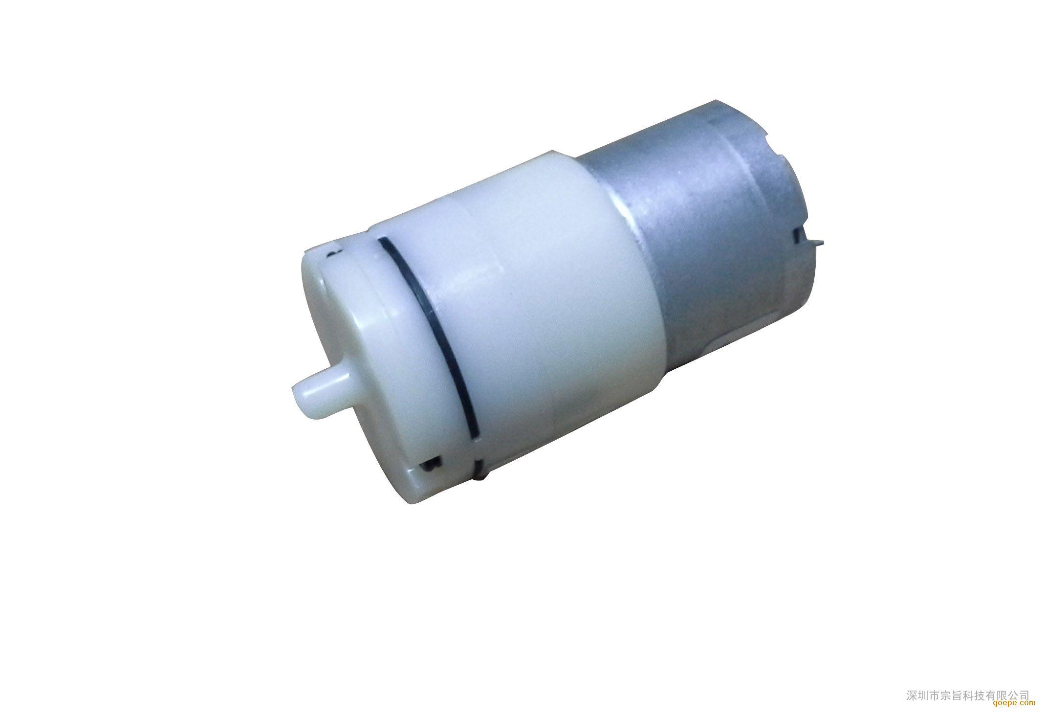 香薰器用微型气泵图片