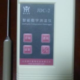 供应JDC-2背带式建筑电子测温仪