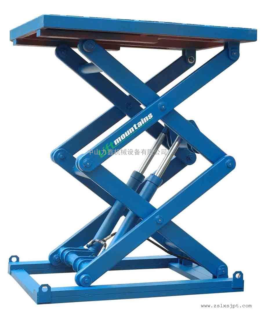 固定剪叉式液压升降平台&深圳升降台&剪式升降台图片