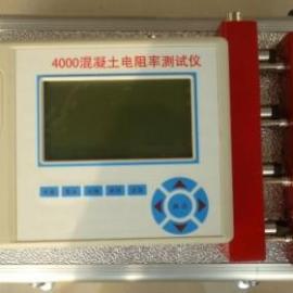 手持式混凝土电阻率测试仪  最低价