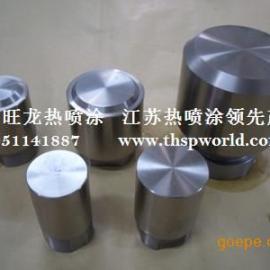 采煤刮板机中部槽、柱塞采用合金喷焊耐磨涂层