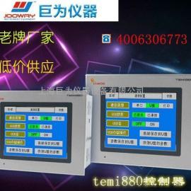 TEMI880智能型温湿度可程式控制器