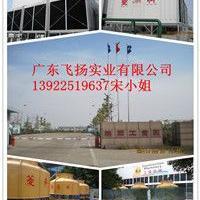 1000吨百色市冷却水塔_广西工业冷却塔价格