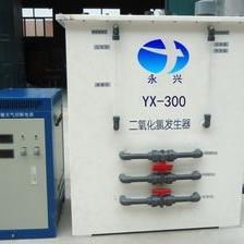 山东日照电解法二氧化氯发生器