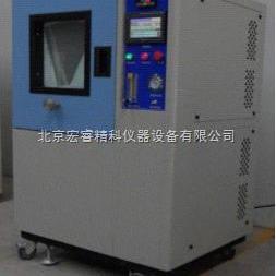台湾耐水试验机供应