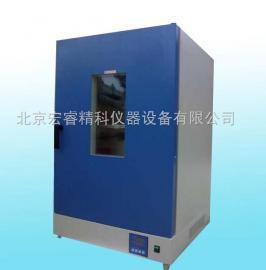 LC-233北京鼓风干燥箱现货