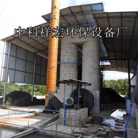 双塔式脱硫除尘器