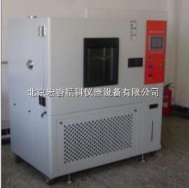 天津可程式恒温恒湿试验箱