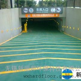 无震动防滑坡道
