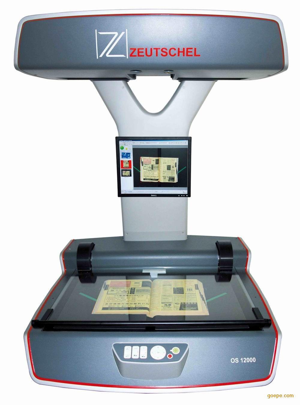 自动扫描仪_热销扫描仪惠普HP惠普HP5590扫描仪自动双