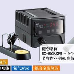 GOOT固特氮气无铅对应温控电烙铁 RX-802ASPH