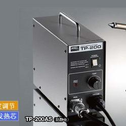 GOOT固特控制型自动吸锡泵TP-250AS