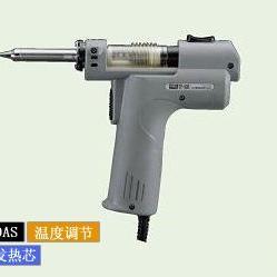 GOOT固特携带型吸锡枪TP-100 TP100AS