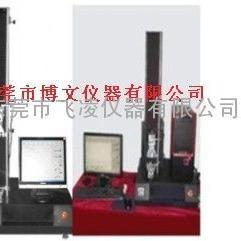 橡胶拉力机/电子拉力机