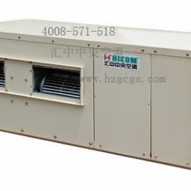 杭州汇中中央空调-汇中中央空调整体式水源热泵机组
