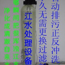 江水处理设备品种(鑫煌水处理公司)