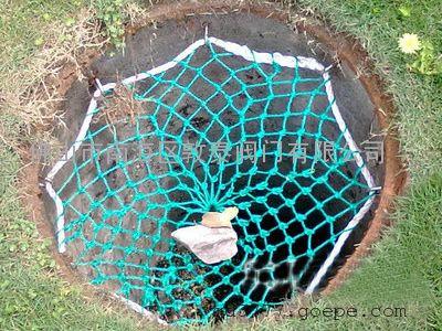 井盖网 防坠网