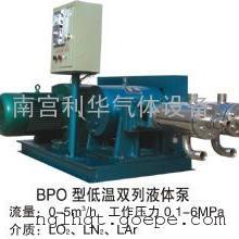 钢厂用大流量低温液体泵