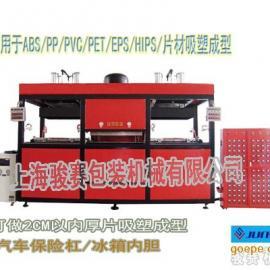 四川箱包厚片吸塑机 PC箱包吸塑机生产厂家