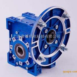 台湾豪锌涡轮蜗杆减速机