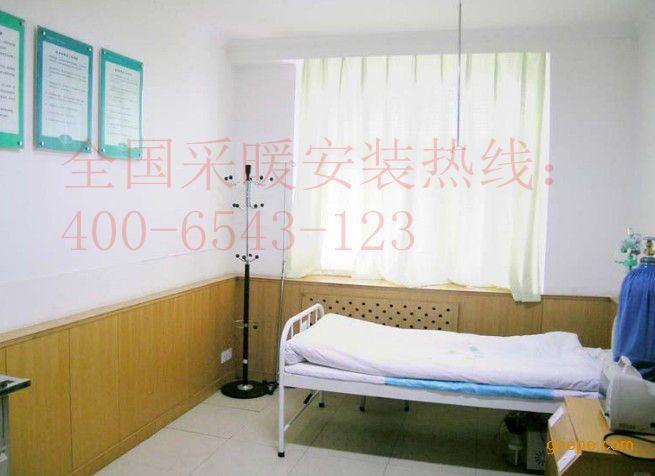 天津医院学校幼儿园电采暖设计安装