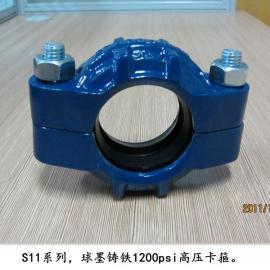 铸铁高压卡箍