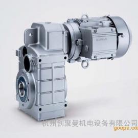 西门子减速机/浙江西门子减速电机/弗兰德伞齿轮式齿轮马达