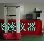 铜线拉力试验机,电子万能拉力试验机外观好看,质量满意
