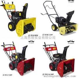新疆汽油自走式清雪机、自走式吹雪机、自走式扫雪机