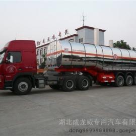 铝合金运油半挂车|铝合金油槽车|广东省油罐车销售