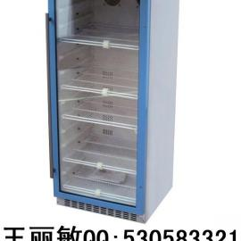 病房冷藏箱