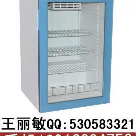 护理部电冰箱