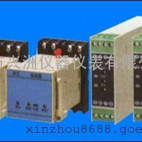 SFG型-系列信号隔离器/转换器