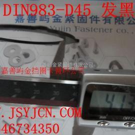 DIN984内带耳孔用挡圈规D80*2.5 30件/包