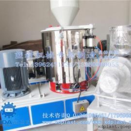 苏州立式混料机|江苏立式混料机价格|立式混料机厂家