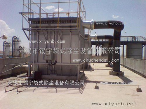 135t/h 燃煤锅炉除尘器