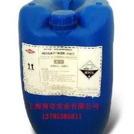 淘氏AQUCAR RO-20杀菌剂  反渗透微生物杀菌剂