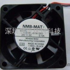 NMB 2406KL-05W-B50 6015 0.13A