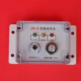 多通道设备状态监测仪