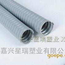 阻燃包塑金属软管