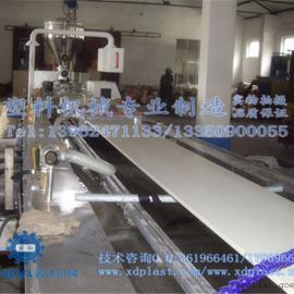 PVC塑料扣板生产线价格|PVC塑料扣板生产线专业生产厂家